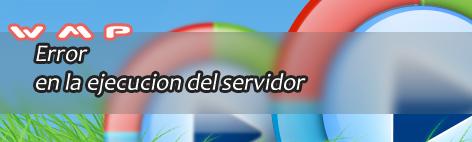 Windows Media Player – Error en la ejecucion del servidor (1/3)